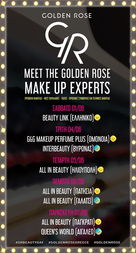 MEET-THE-GOLDEN-ROSE-MAKEUP-EXPERTS-INSTA-STORY-19.jpg