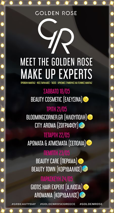 MEET-THE-GOLDEN-ROSE-MAKEUP-EXPERTS-INSTA-STORY-17.jpg