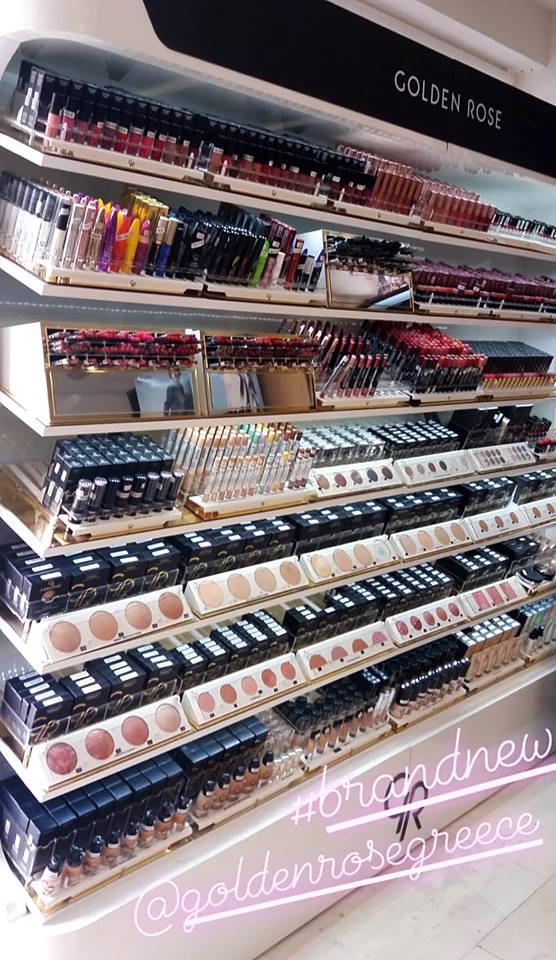 Εξαπλό GR stand στο κατάστημα καλλυντικών Souleles στην Μεταμόρφωση ... a18b3862b04